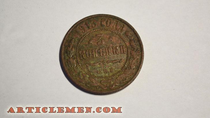 восточные монеты купить
