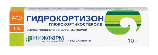 gidrokortizon2