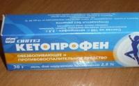 Мазь Кетопрофен: инструкция по применению