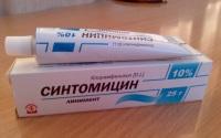 Мазь Синтомициновая: инструкция по применению