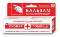 Крем-бальзам Скорая помощь: инструкция по применению