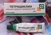94252-tetraciklin-maz-po-primeneniyu-dlya-naruzhnogo-primeneniya