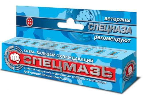 Спецмазь охлаждающая (в синей упаковке): инструкция по применению